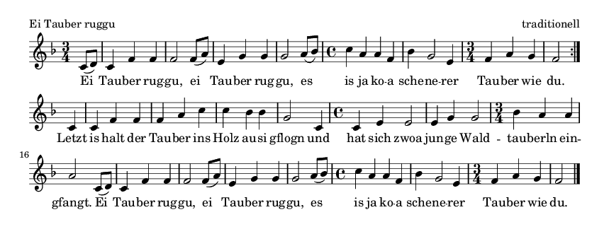 Ei Tauber ruggu - please update page (F5 key), if notes are not visible